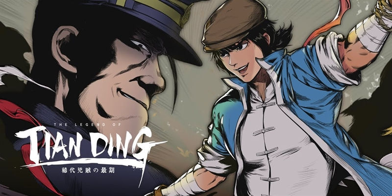 Game Insider - The Legend of Tianding