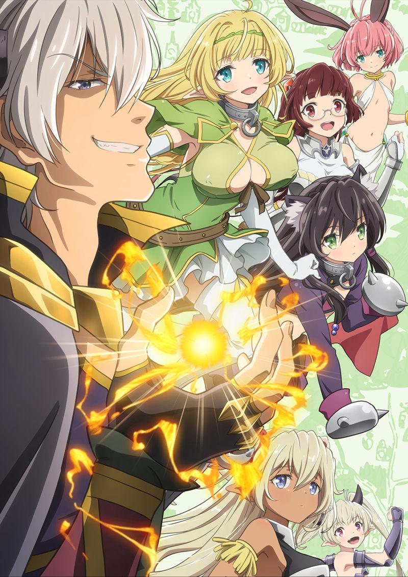 Name:  Isekai_Maou_Anime-cover.jpg Views: 239 Size:  243.8 KB