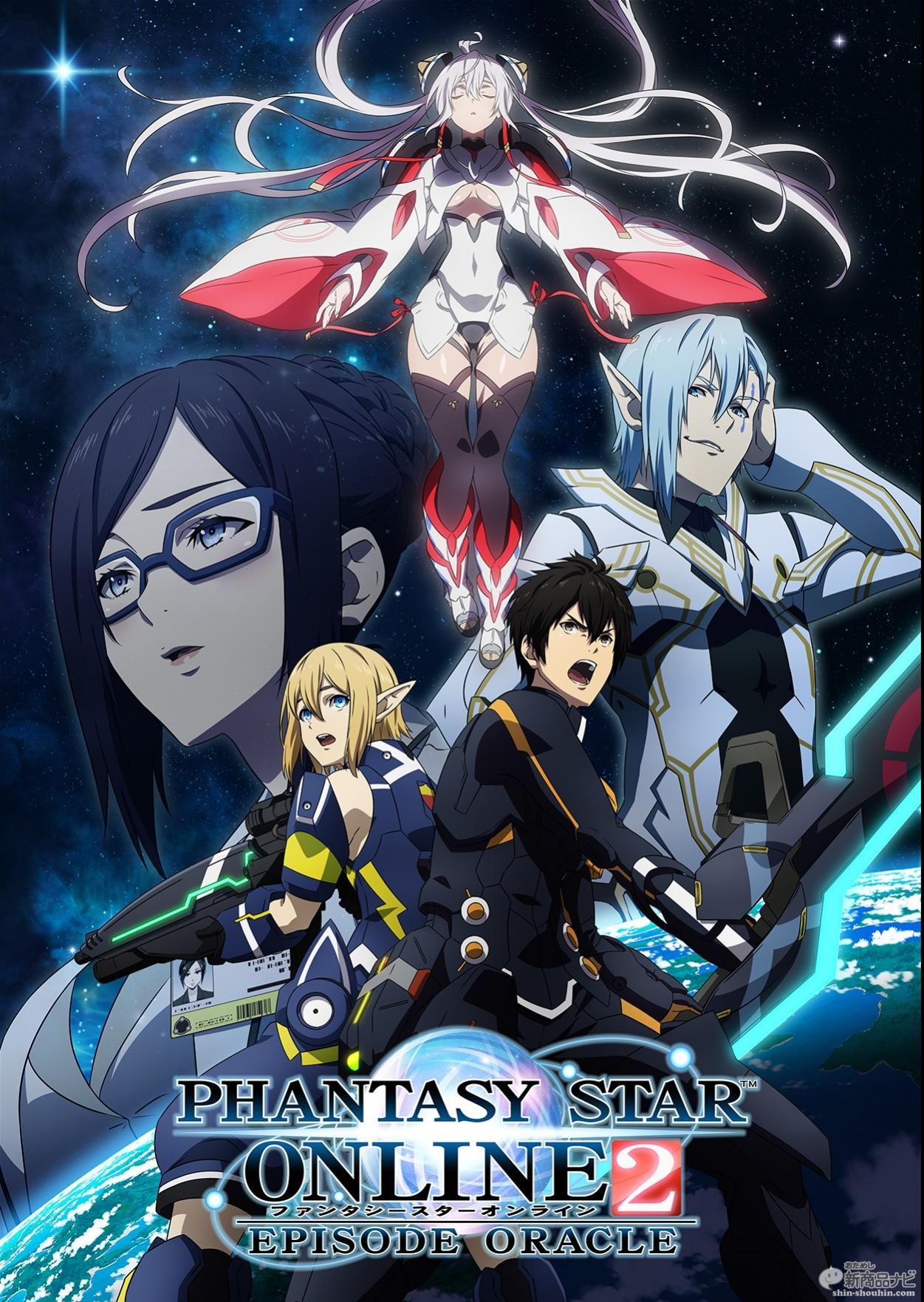 Name:  Phantasy_Star_Online_2_Episode_Oracle-cover.jpg Views: 206 Size:  346.7 KB