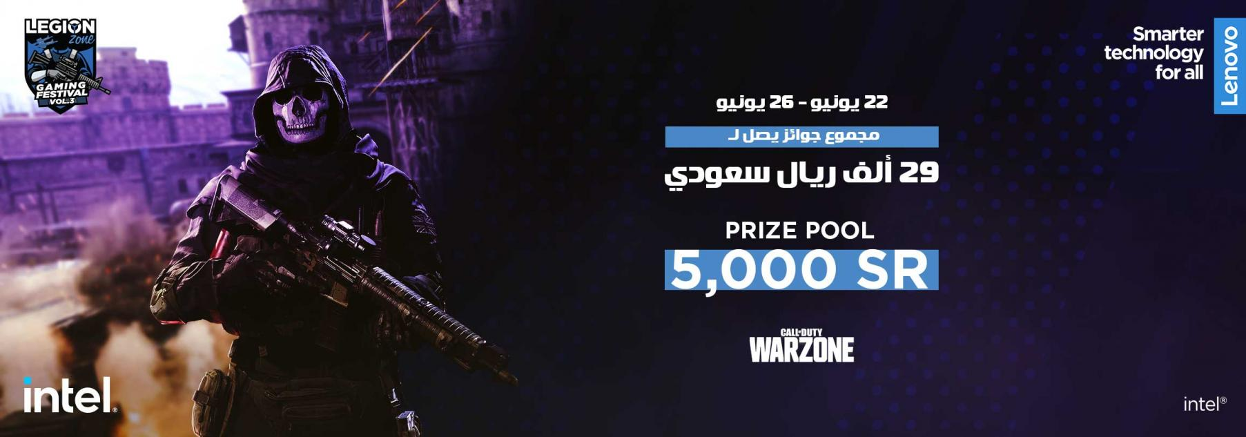 Name:  Legion-Warzone.jpg Views: 617 Size:  96.3 KB